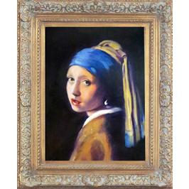 Vermeer Live Icon