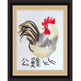 ChineseChicken-LiveIcon